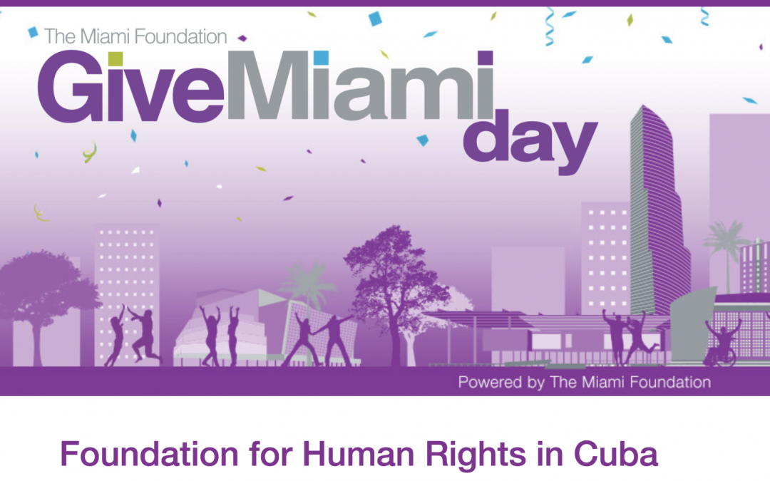 "Save the Date! On November 16th, 2017  FHRC will participate on ""Give Miami Day""."